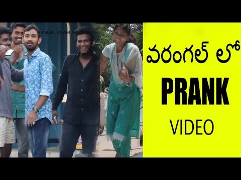 Warangal lo prank || viral pranks of wtt || pranks in India || pranks in warangal