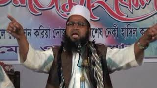 Abdus Samad Azad Waj 2017 video