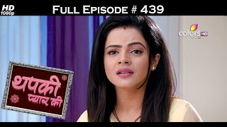 Thapki Pyar Ki - 22nd September 2016 - थपकी प्यार की - Full Episode HD