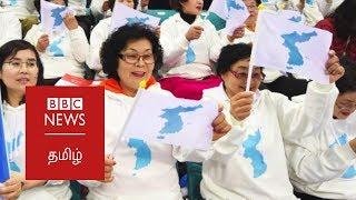 Korean Hockey team to unite both nations: BBC Tamil world news