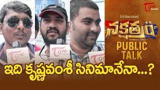 download lagu Nakshatram Movie Public Talk  Sundeep Kishan, Sai Dharam gratis