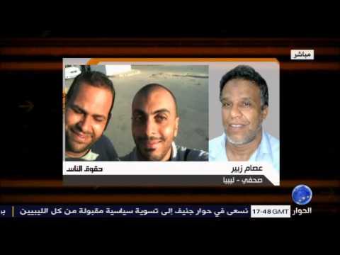 تنديد باستمرار صحفيين تةنس وتضارب الأنباء حول مصيرهما