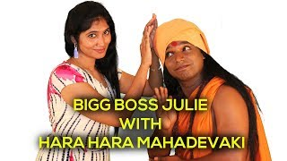 Julie Advised Oviya | BiggBoss Julie with Hara Hara Mahadevaki
