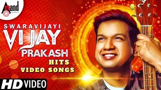 Swaravijayi VIJAY PRAKASH KANNADA HIT SONGS | Kannada Selected Songs 2018 | Kannada HD Songs