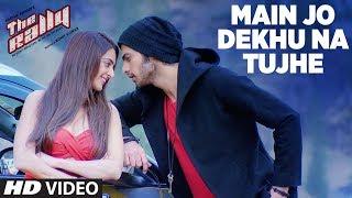 Main Jo Dekhu Na Tujhe Video Song | The Rally | Mirza & Arshin Mehta
