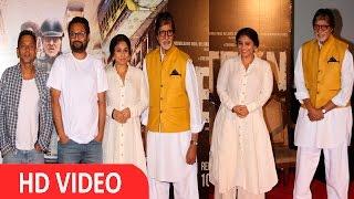 UNCUT | Amitabh Bachchan|  Vidya Balan At Trailer Launch Of Film TE3N