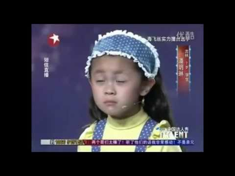 Cutest little Chinese girl - on China's Got Talent Music Videos