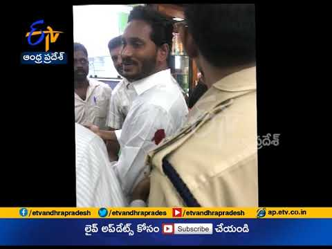 YS Jagan Slightly Injured | in an Attack by a Miscreant | at Vizag Airport