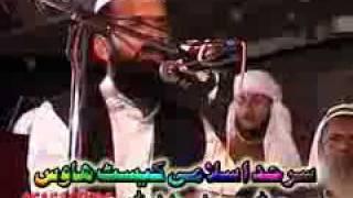 Qari Saifullah Butt   Almadad ya khuda 1