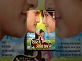 Devra Pe Manwa Dole Bhojpuri Movie mp3