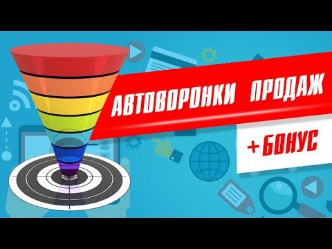 Как увеличить ПРОДАЖИ интернет-магазина [БОНУС]