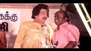V. K. Ramasamy Reare Comedy Collection | Tamil Comedy Scenes | Tamil best Comedy Collection |