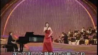 クミコ 『ラストダンスは私に』