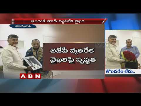 CM Chandrababu Meet Governor Narasimhan Over Cabinet Expansion and Early Polls