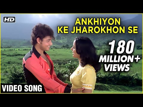 Ankhiyon Ke Jharokhon Se (Title Song) - Cult Classic Hindi Song...