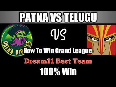 Patna vs Telugu Titans Kabaddi Dream11 Team | Patna vs Telugu Kabaddi Dream11 Team| PAT vs HYD Team