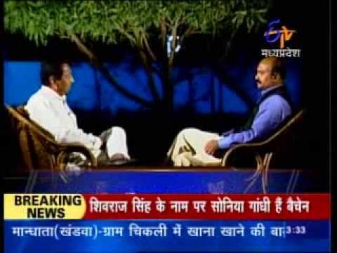 KAMAL NATH UNPLUGGED