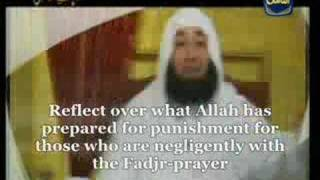 Al-fadjr prayer -As-salat- صلاةالفجر  fadfada - Al-nas Tv