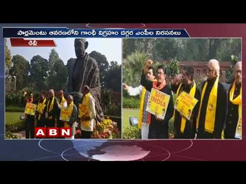 TDP MPs protest outside Parliament House for special status to AP | ABN Telugu