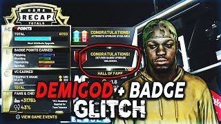 *NEW* NBA 2K20 UNLIMITED BADGE POINTS GLITCH AFTER PATCH 1.06! FASTEST HOF BADGE GLITCH!