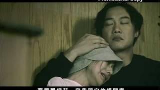 Download Eason Chan 陳奕迅 七百年後 MV 3Gp Mp4