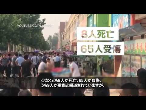 江蘇省の幼稚園で爆発事件が発生