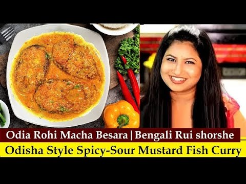 Fish Curry   Oriya Fish Curry - Odia Macha Besara | Fish In Mustard Gravy | Oriya Recipe video