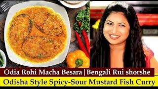 Odia Macha Besara   Fish in Mustard Gravy   Mustard Fish Curry Recipe   Indian Fish Curry Recipe