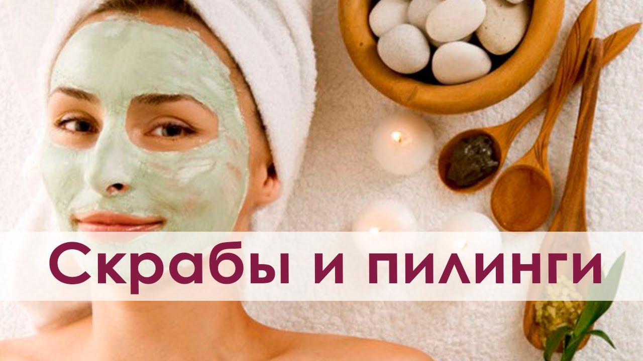 Подтягивающая маска для лица в домашних условиях рецепты