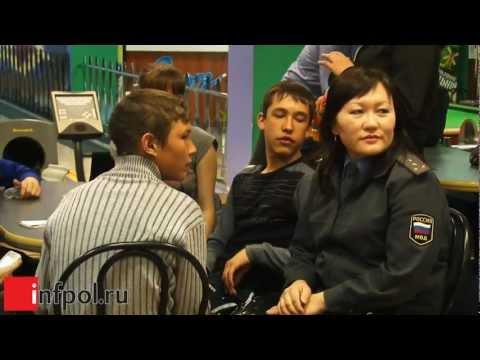 Полицейские против подростков. Боулинг
