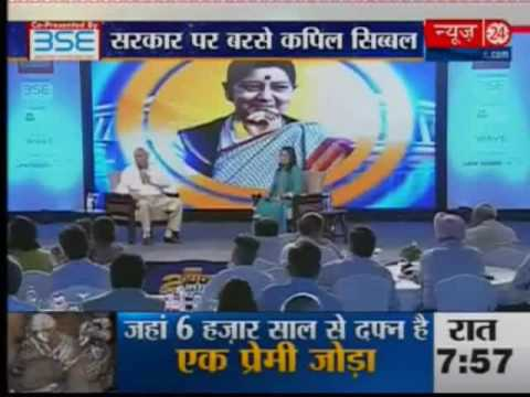 News24 Conclave : Congress Leader Kapil Sibal takes on Modi Govt