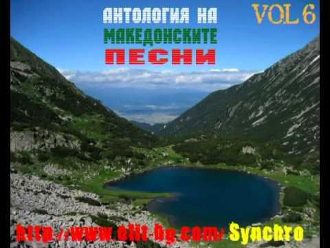 Антология на македонските песни - 6 част