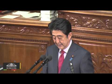 Japan to Provide $15.5 Million in Middle East-Africa Counter-terrorism Aid
