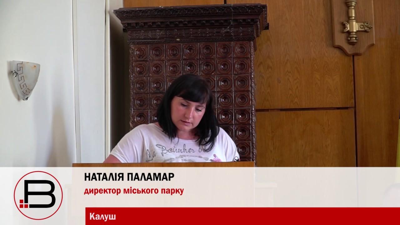 У Калуші подорожчали послуги ДРАЦСу для «Шлюбу за добу»