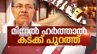 Issue of  Ordinance to prevent private property | Asianet News Hour 7 JAN 2018