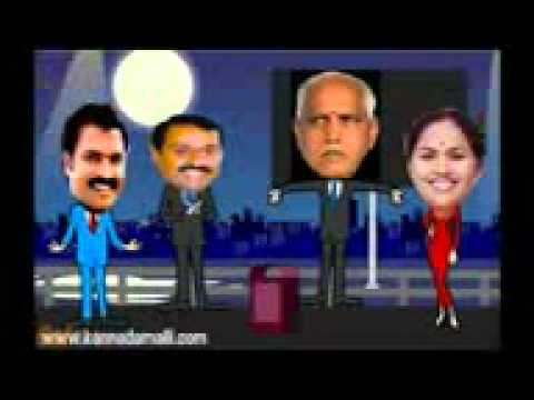 Shiva Antha Hoguthidde Yadiyurappa the Chief Minister Remix...