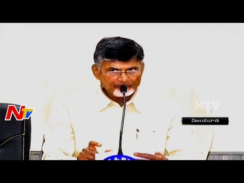 Andhra Pradesh Chief Minister N Chandrababu Naidu Press Meet