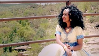 Yeshi Birhane - Meklitey /መኽሊተይ New Ethiopian Traditional Tigrigna Music (Official Video)