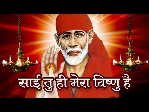 Shirdi Saibaba Best Hindi Devotional Songs - Jukebox 23 video
