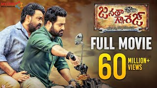 Janatha Garage Telugu Full Movie | Jr NTR | Mohanlal | Samantha | Nithya Menen | Kajal Aggarwal