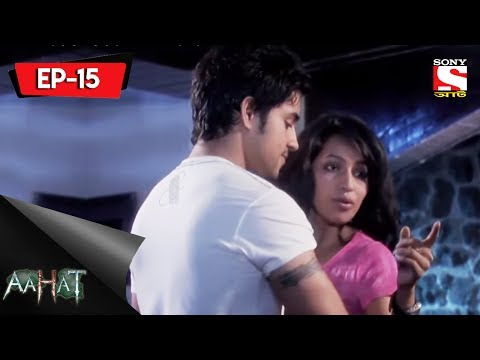 Aahat- 5 - আহত (Bengali) Episode-15- The Mystery Of The Haunted Well thumbnail