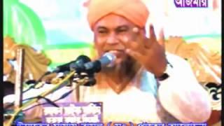 Bangla Waaz, Abul Kashem Noori, Part 1