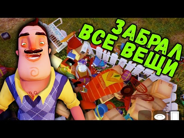 Hello Neighbor - PC - Download Free Torrents Games