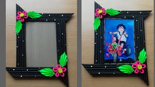 Make awesome photo frame out of paper sticks | diy paper sticks | diy_paper_craft |craft gallery