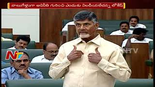 CM Chandrababu and TDP Ministers React to Pawan Kalyan Comments Over Polavaram Project