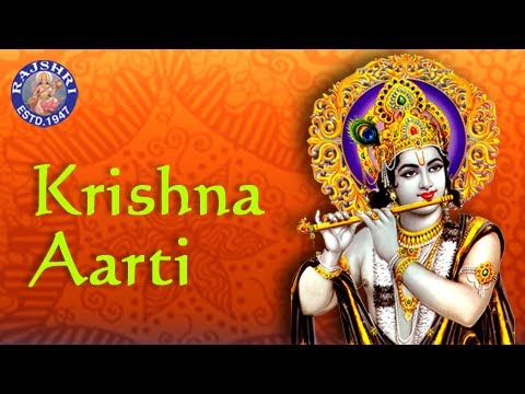 Aarti Kunj Bihari Ki With Lyrics - Sanjeevani Bhelande - Hindi Devotional Songs video