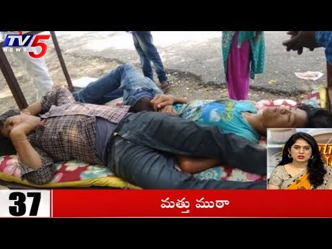 10 Minutes 50 News | 4th June 2018 | TV5 News