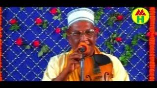 Abul Shorkar - Babar Porichoy Na Thakile