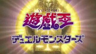 Yu-Gi-Oh! Opening 5 (Instrumental , TV Size , Made by me)