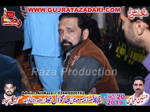 Zakir Maratab Ali khan | 20 Rabi Ul Awal 2019 | Bhagowal Khurd Gujrat || Raza Production